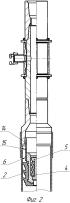 Устройство для цементирования обсадной колонны труб в скважине