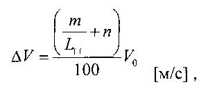 Способ определения наивыгоднейшего оптимального пути судна