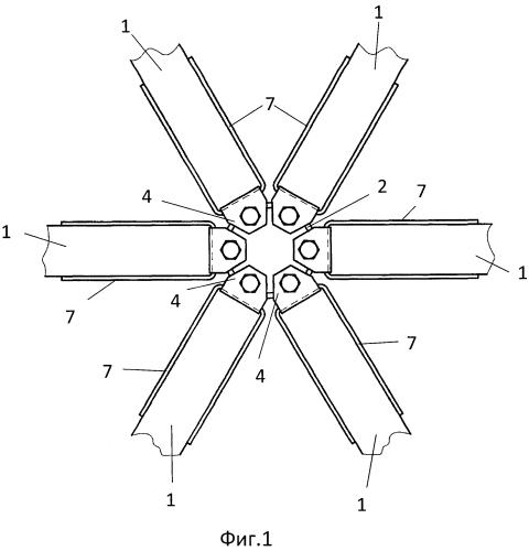 Узел соединения стержневых элементов пространственного каркаса (варианты)