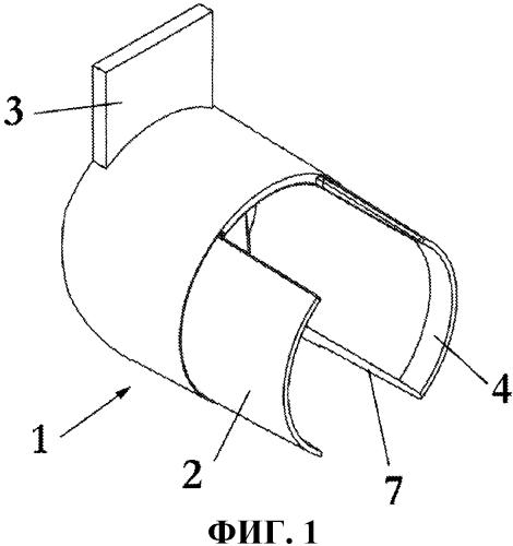 Система для удержания листового материала для плоттеров