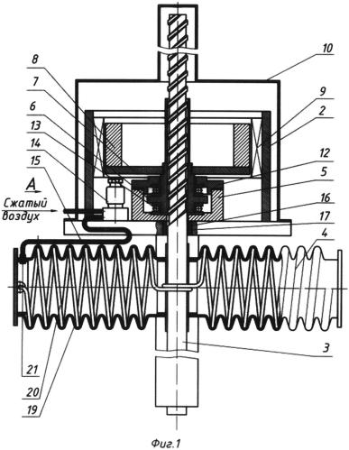 Электрогенератор гидроволновой