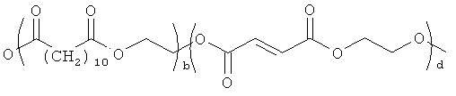 Смола сложного полиэфира, содержащая биополиол