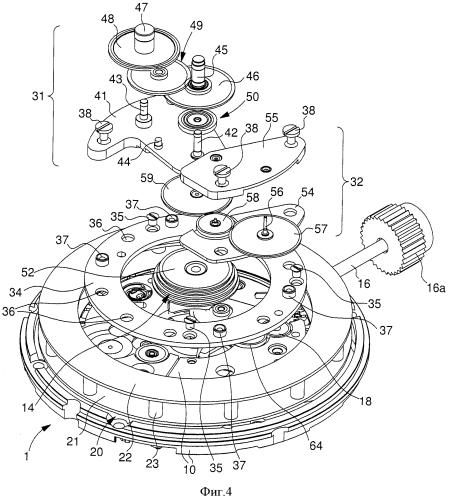 Часы с модульным аналоговым отображением