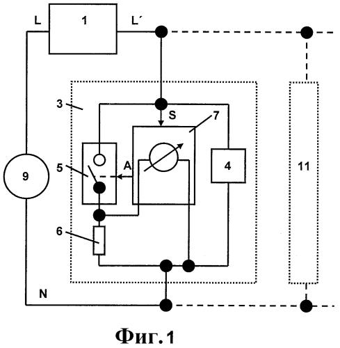 Система передачи, предназначенная для передачи дейтаграмм по линии нагрузки