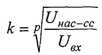 Способ контроля изменения физико-механического состояния массива горных пород