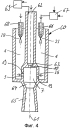 Распылительная установка и способ эскплуатации распылительной установки