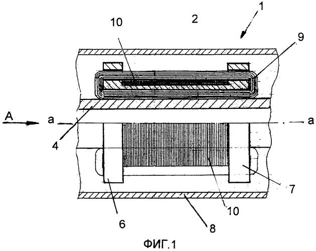 Электромагнитный излучатель, устройство и способ ингибирования образования отложений и коррозии скважинного оборудования