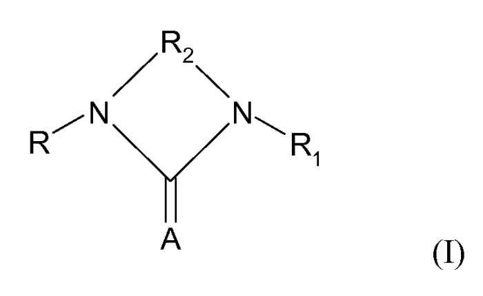 Шина и резиновая композиция, содержащие привитый полимер