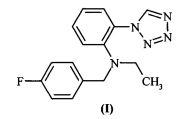 (4-фтор-бензил)-этил-(2-тетразол-1-ил-фенил)-амин и способ его получения