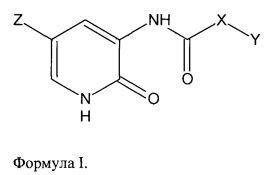 Производные 3-ациламинопиридин-2(1h)-она, применимые как ингибиторы серин-треониновой протеинкиназы gsk3b в качестве лекарственных препаратов для лечения диабета ii типа.