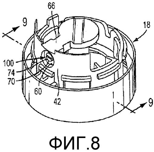 Конструкция для создания веерообразной струи, предназначенная для использования в выдачном пускателе
