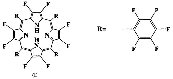 Композиции реактивов для определения лития и способ и устройство для определения количества ионов лития с ее использованием