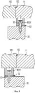 Опорный щиток электрической машины, электрическая машина и способ монтажа электрической машины