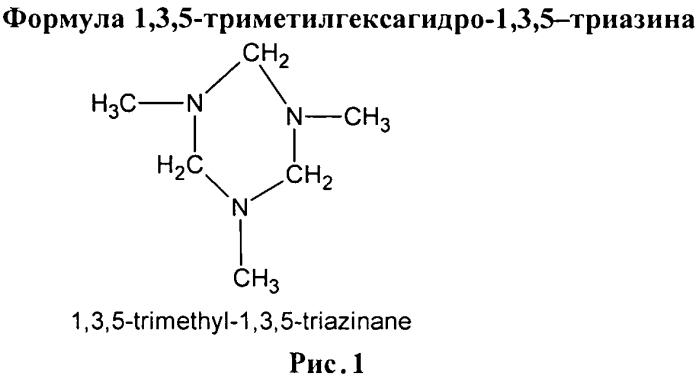 Одностадийный способ получения концентрата 1,3,5-триметилгексагидро-1,3,5-триазина