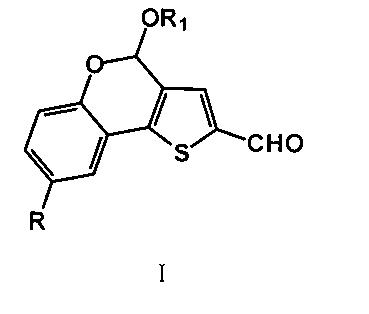 Способ получения 4-алкокси-4н-тиено[3,2-с]хромен-2-карбальдегидов, обладающих противоязвенной активностью