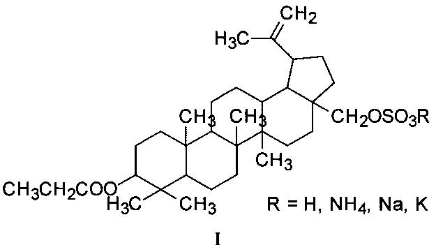 Способ сульфатирования 3-пропионата бетулина