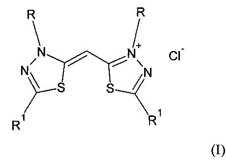 Замещенные хлориды 2-[(1z)-1-(3,5-диарил-1,3,4-тиадиазол-2(3h)-илиден)метил]-3,5-диарил-1,3,4-тиадиазол-3-ия и способ их получения