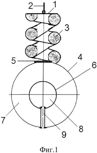 Сферический звукопоглотитель