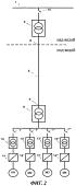 Система передачи электроэнергии под водой для обеспечения работы высокооборотного двигателя