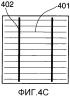 Солнечный элемент и модуль солнечного элемента