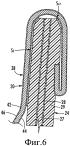 Стерилизуемый контейнер с термосплавленным металлическим торцевым элементом, присоединенным двойным или обжимным швом