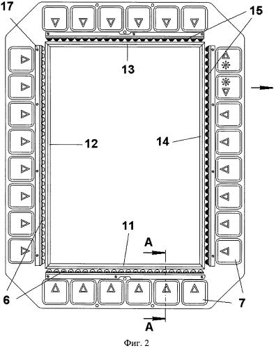 Термокомпенсируемый жидкокристаллический экран