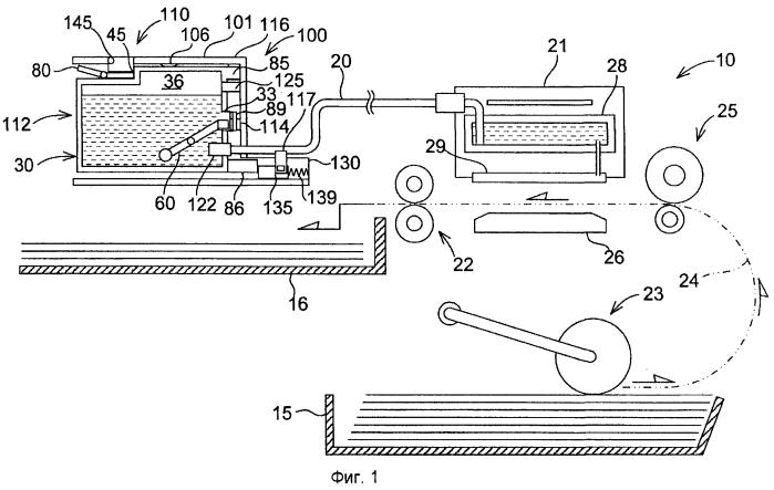 Картридж для печатающей текучей среды, печатающее устройство и применение картриджа для печатающей текучей среды