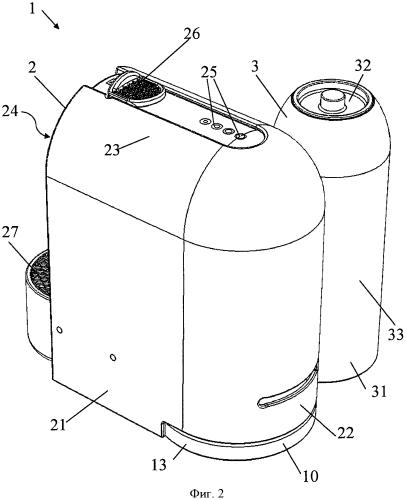 Аппарат для приготовления напитков для различных пространственных сред