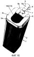 Открывающее устройство контейнера для жидкого пищевого продукта и контейнер для жидкого пищевого продукта