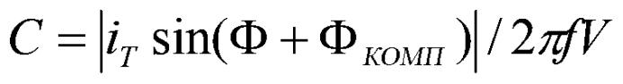 Определение электрической емкости при электрохимическом анализе с улучшенным смещением времени выборки