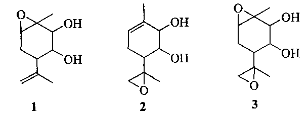 Эпоксиды 3-метил-6-(проп-1-ен-2-ил)циклогекс-3-ен-1,2-диола-новые противопаркинсонические и противосудорожные средства