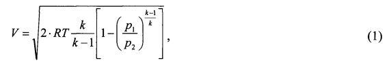 Испытательная установка для расходомеров-счетчиков газа