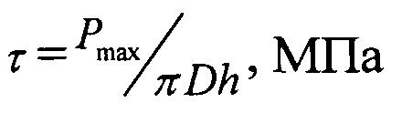 Способ оценки адгезионной прочности порошковых металлических покрытий со стальной поверхностью