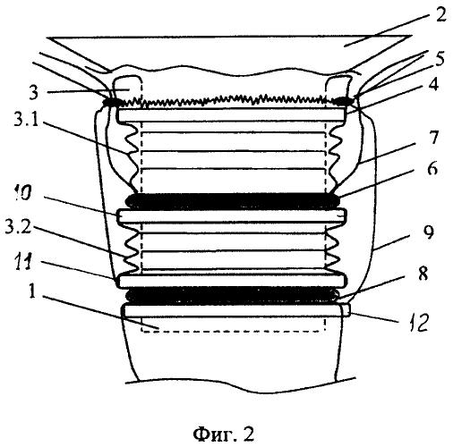 Устройство для заполнения нисходящих скважин веществом в рукаве
