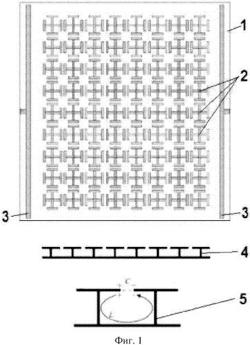 Развязывающий фильтр на метаматериале