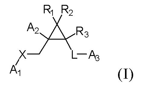 Циклопропановые соединения