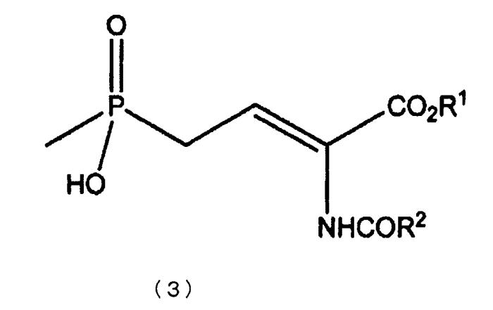 Способ получения n-замещенной 2-амино-4-(гидроксиметилфосфинил)-2-бутеновой кислоты