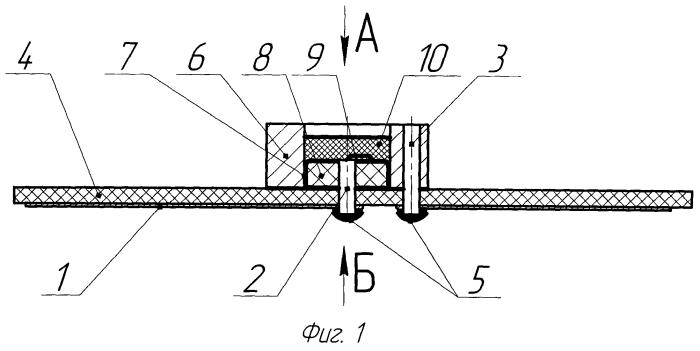 Устройство для воспламенения метательного заряда