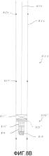 Компоновка и способ интенсификации притока гидроразрывом пласта коллектора в нескольких зонах с использованием автономных блоков в системах труб
