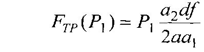 Способ измерения силы внедрения ковша в рабочую среду и устройство для его осуществления