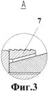 оснастка прямого цементирования обсадной колонны с обратным клапаном