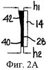 Винтовой конвейер и лента с жестким приводом