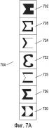 Способ и система оптического распознавания символов, которые сокращают время обработки изображений, потенциально не содержащих символы