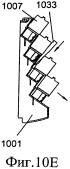 Электрический соединительный модуль