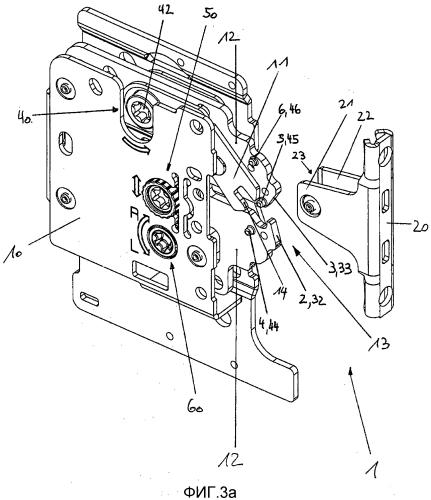 Крепежное устройство с распоркой