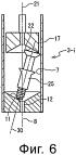 Устройство для зажима удлиненного элемента и способ зажима удлиненного элемента