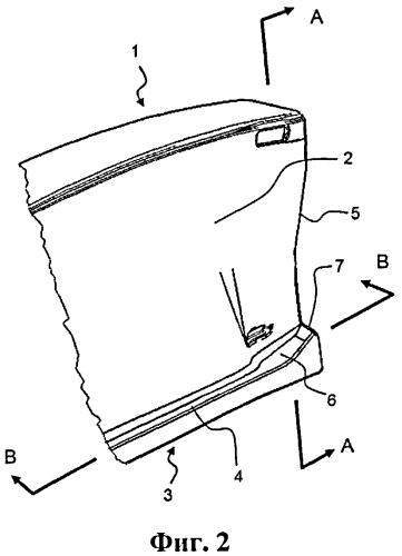 Люк, содержащий сливное устройство для жидкостей