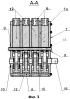 Двигатель внутреннего сгорания с качающимся ротором-поршнем