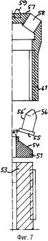 Буровое долото для горной породы для ударного бурения и вставной штырь бурового долота