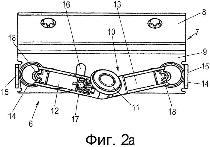 Роликовая направляющая раздвижной двери и размещение роликовой направляющей на предмете мебели